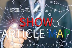 Show Article Map